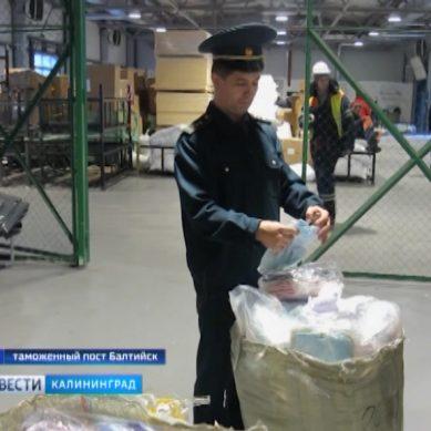В Балтийске задержали партию детских колготок из Китая