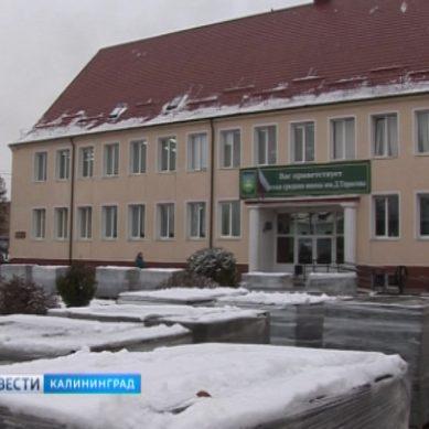 В Озёрске по поручению губернатора Антона Алиханова приводят в порядок школьный двор
