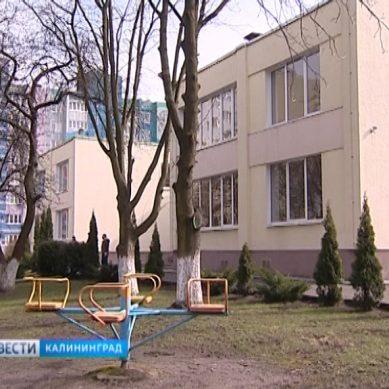 В Калининграде одобрили проект пристройки к детскому саду №78