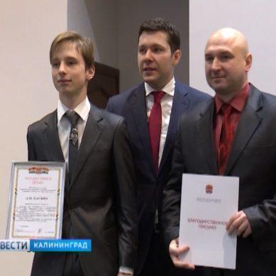 В областной Думе чествовали получателей именных стипендий в сфере образования и науки