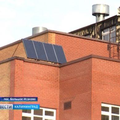Получают ток от солнца и ветра: «Школа будущего» в Гурьевском районе отказывается от традиционного энергопотребления