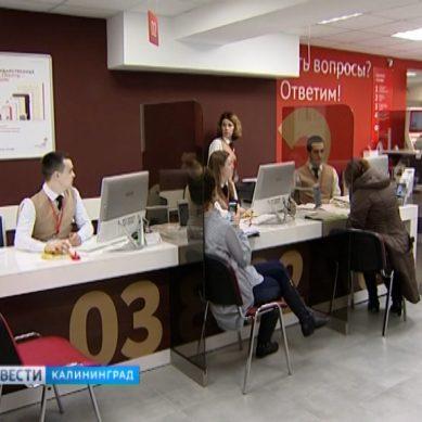 В Калининградской области проверят уровень достатка льготников