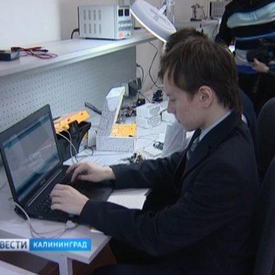 Калининградский опыт выдачи сертификатов накружки и секции собираются распространить на всю Россию