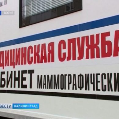 С 21 января передвижная поликлиника будет находиться в посёлке Залесье