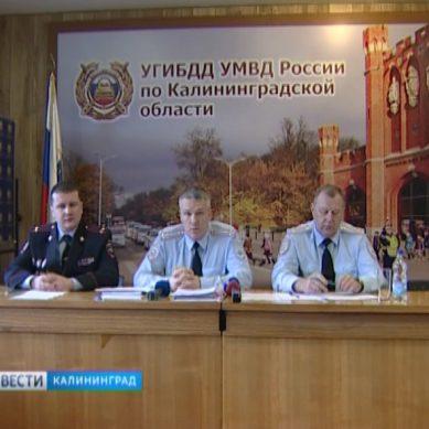 ГИБДД: За прошлый год в Калининградской области на 10% снизилось количество ДТП