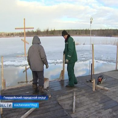 Сотрудники МЧС подготавливают места для крещенских купаний