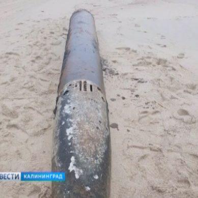 Специалисты: торпеда найденная на побережье Балтийской косы не представляет опасности