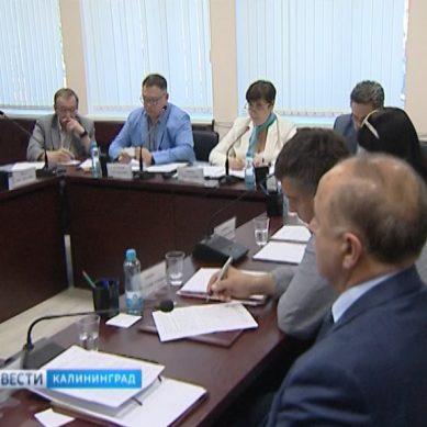 В Общественной палате Калининградской области продолжается обсуждение «Социального кодекса»