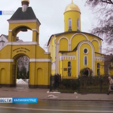 Православные верующие готовятся отметить Крещение Господне