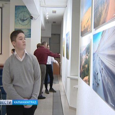 Музей Мирового океана и национальный парк «Куршская коса» заключили договор о сотрудничестве