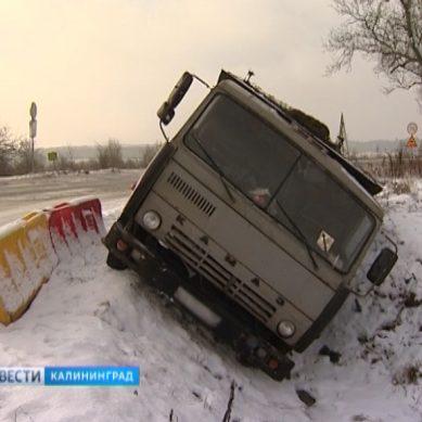 В Зеленоградском районе произошло сразу несколько аварий