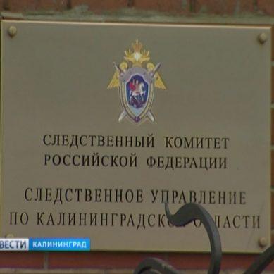 В Калининграде судебный пристав-исполнитель закрыла долг по фальшивым документам