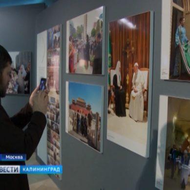 В Москве представили книгу и фотовыставку к 10-летию интронизации патриарха Кирилла