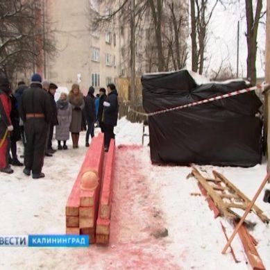 В Калининградской области стартовал очередной сезон капитального ремонта