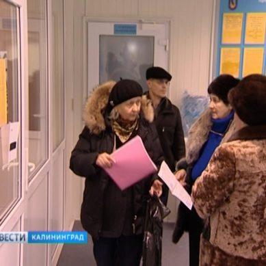 Долги калининградцев за услуги по теплоснабжению снизились на 75 миллионов рублей
