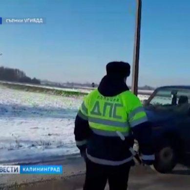 Калининградские полицейские и сотрудники «РЖД» провели совместный рейд по ж/д переездам