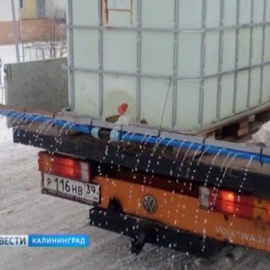 В Пионерском дороги будут обрабатывать солевым раствором