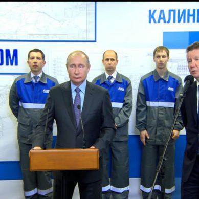 Владимир Путин ввел в эксплуатацию терминал по приему газа с плавучей платформы в Калининграде