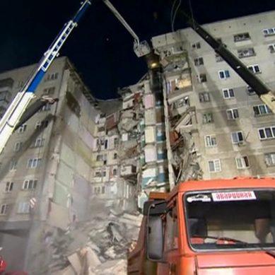 Число жертв из-за взрыва в Магнитогорске выросло до 8 человек