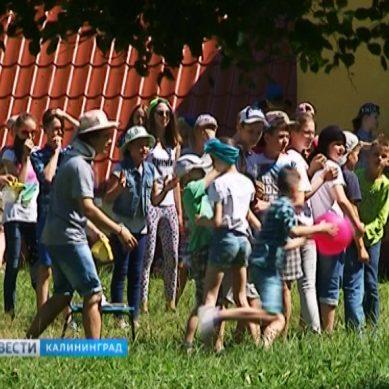 В Калининградской области спецкомиссия приступила к проверке детских загородных лагерей