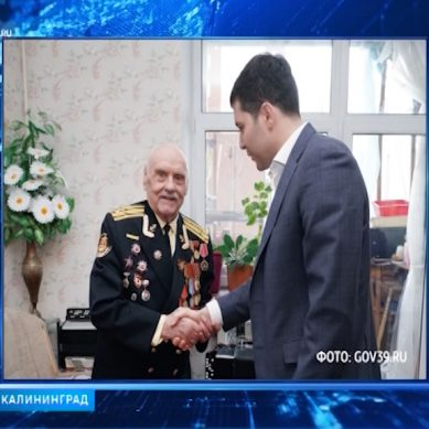 Антон Алиханов поздравил с юбилеем ветерана Великой Отечественной войны