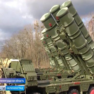На боевое дежурство в Калининградской области заступили новые комплексы ПВО