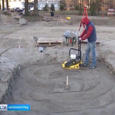 Темпы работ по благоустройству Летнего озера в Калининграде планируют ускорить