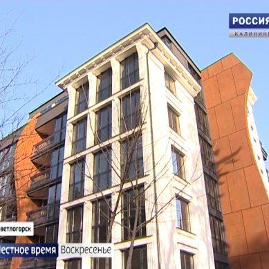 Калининградский  «Ростелеком»  построил  в  Светлогорске  «Умный Дом»