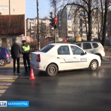В Калининграде в ДТП пострадал ребёнок