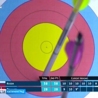 Калининградская лучница успешно выступила на чемпионате Европы