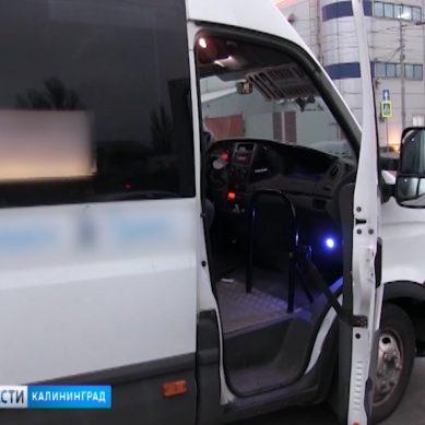 За неделю почти 60 водителей автобусов были оштрафованы Госавтоинспекцией