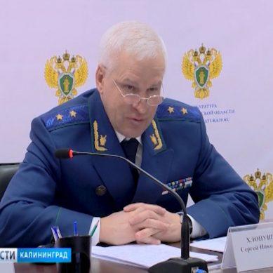Прокурор Калининградской области предложил запретить в регионе продажу вейпов несовершеннолетним
