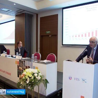 В Калининграде обсуждают новейшие методы лечения заболеваний сердца и сосудов