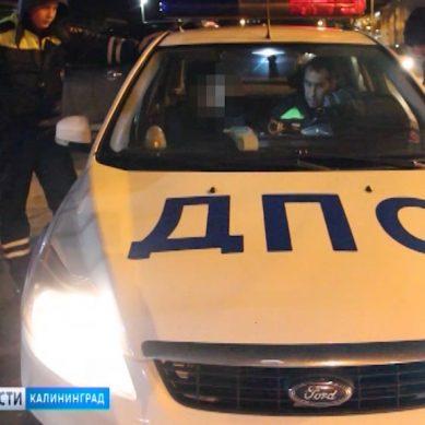 В Калининградской области стартует рейд ГИБДД под названием «Нетрезвый водитель»