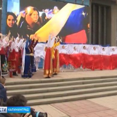 В Калининградской области пройдёт фестиваль «Крымская весна»