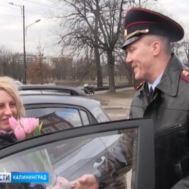 Глава региональной Госавтоинспекции дал старт акции «Цветы для автоледи»