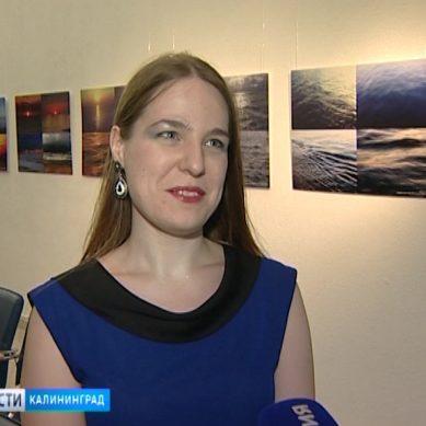 В Музее Мирового океана открылась выставка фотохудожника Анастасии Радюк