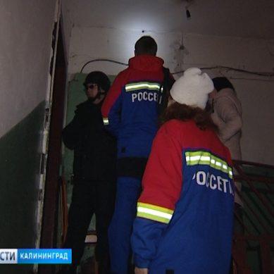 Жители Калининградской области задолжали более 390 миллионов рублей за электричество