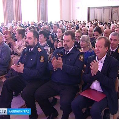 В Западно-Балтийском территориальном управлении Росрыболовства наградили лучших сотрудников