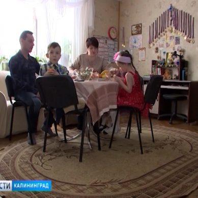 Многодетные семьи воспользуются налоговыми льготами в этом году