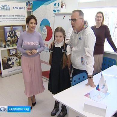 В детской областной больнице открылся проект «Музыка на здоровье – вся Россия»