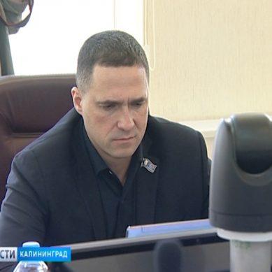 Виталий Анучкин покидает свой пост в горсовете Калининграда