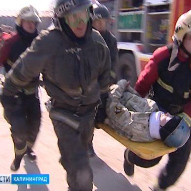 В Калининграде прошли соревнования по ликвидации последствий ДТП