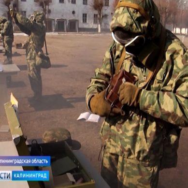 Подразделения РХБ разведки Балтфлота провели финальный этап конкурса «Безопасная среда»