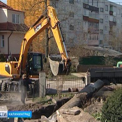 Из-за аварии на теплотрассе в Калининграде без горячей воды остались более 100 домов