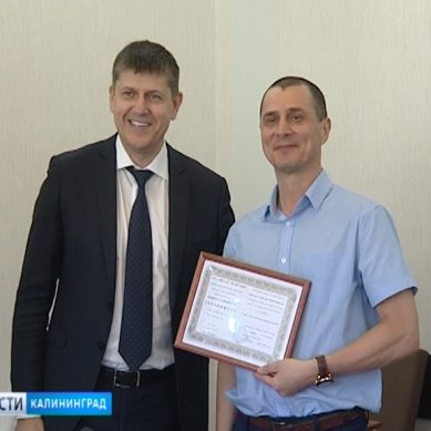 В администрации Калининграда выпускники «Народного университета» получили дипломы