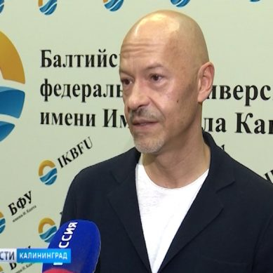 Режиссер Фёдор Бондарчук встретился со студентами БФУ им. И. Канта