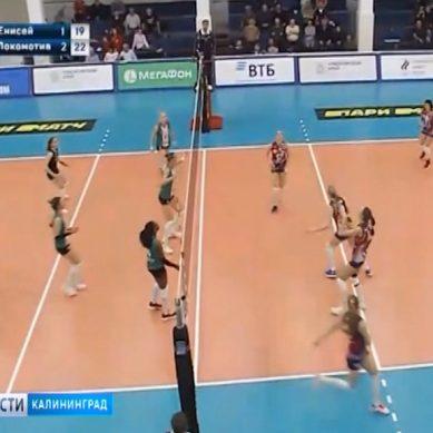 Калининградский «Локомотив» победил красноярский «Енисей» в 1/4 финала Суперлиги