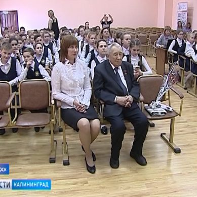 Военно-патриотическому классу школы № 50 Калининграда присвоили имя Героя Советского Союза