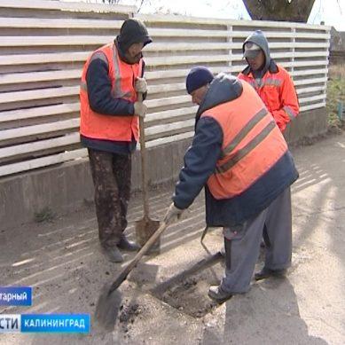 В Янтарном начался плановый ремонт дорог